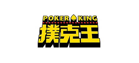 PokerKing Asia